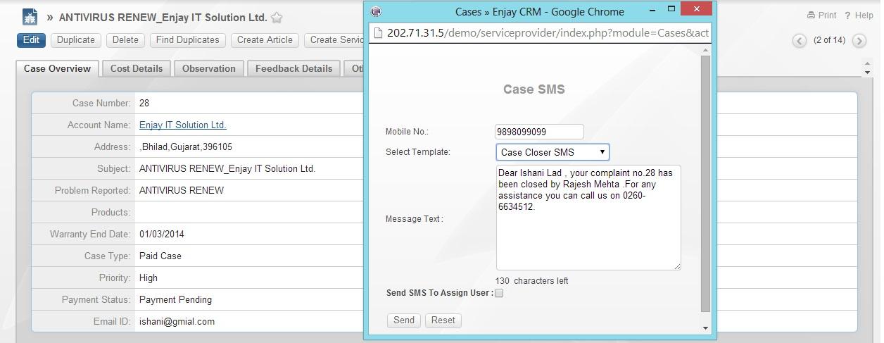 SuiteCRM SMS popup