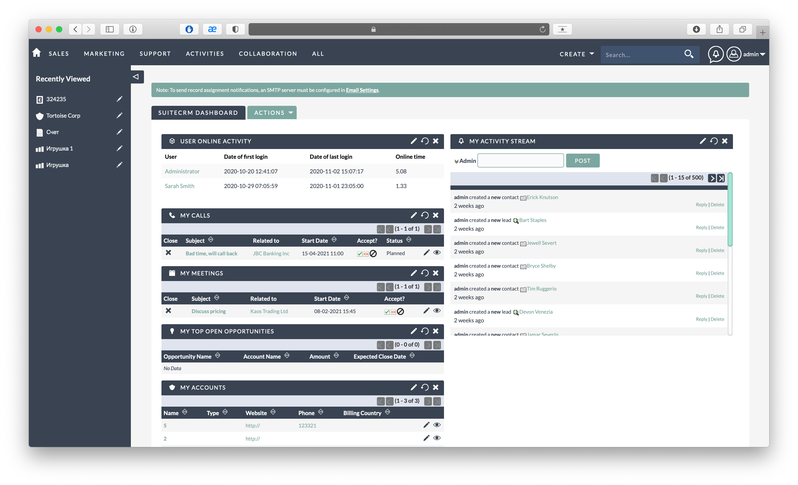 User Online Activity add-on for SuiteCRM
